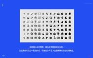 安卓圖標的UI設計規范