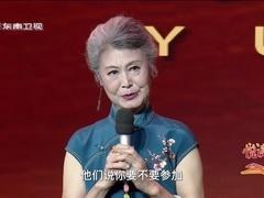 """""""哈雷奶奶""""致力推广旗袍文化 讲述芳华年代"""