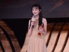 2019搜狐时尚盛典红毯秀全程