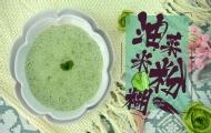 促進腸動力的油菜米粉糊