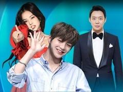 第二百六十二期 2019年韩娱圈至南时刻 恋爱、解散、崩坏、受伤