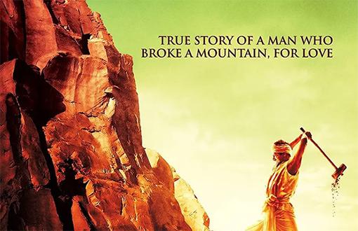 《印度愚公》他用20年把山凿穿