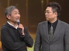 杜源杨青时隔38年诉衷肠 合作场景历历在目