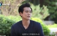 彭于晏自曝五年沒談戀愛