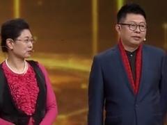 春节特别节目 王为念老师喜提大宝座