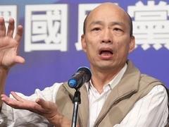 """国民党检讨""""九二共识"""" """"绿白""""是竞合关系?"""