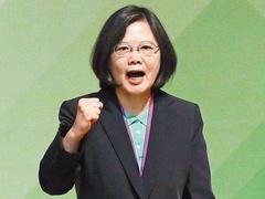 """港媒:面对疫情 蔡当局又在使""""两面手法"""""""