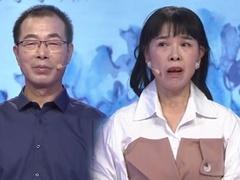 三十年夫妻退休后闹离婚 丈夫控诉妻子太强势