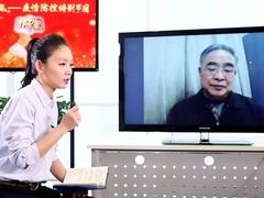 疫情防控特别节目 连线在武汉一线的张伯礼院士
