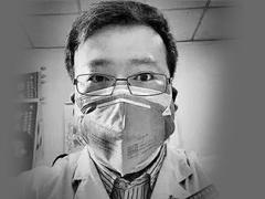 向李文亮致敬!向每一位奋战在一线的医护工作者致敬!