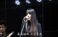 美女粵語翻陳慧嫻夜機