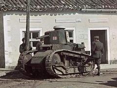 战争的重要力量:抗战时期的外械部队(3)