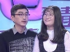 网恋奔现女生幻想破灭 涂磊:结婚要慢离婚要快