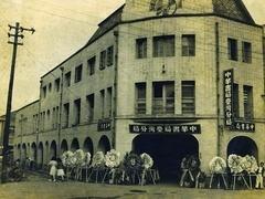 """商务印书馆往事:中国出版界""""第一大户"""""""