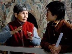 """""""敦煌女儿""""樊锦诗:十九年与丈夫两地分居"""