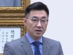 江启臣首次主持中国国民党中常会