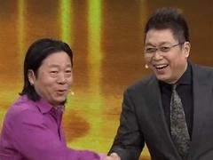 卞留念生活中幽默风趣 玖月奇迹王小玮感谢恩师