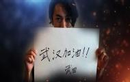 日本為抗擊疫情創作歌曲