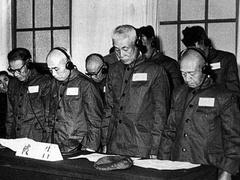 正义之剑,战后中国对日战犯审判档案揭秘