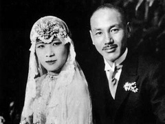 蒋介石在大陆的最后10天,与夫人宋美龄异地共度结婚纪念日