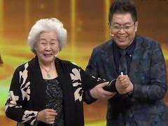 于淑珍:快乐养老是新时代的大趋势