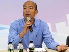 怎么看韩国瑜接国民党中常委