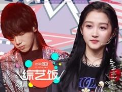 华晨宇争议中拿下《歌手》冠军 沈腾给关晓彤化妆笑翻全场