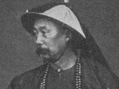 晚清重臣李鸿章:血色黄昏,李鸿章的洋务生涯