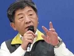 """民进党当局全力动员""""罢韩"""""""