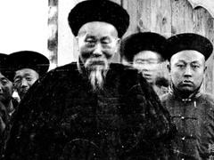 晚清重臣李鸿章:血色黄昏,李鸿章的洋务生涯3