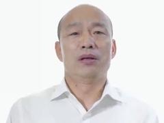 挺韩团体声援 6月6日一起监票