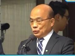 """民进党当局叫嚣要""""制裁""""香港"""