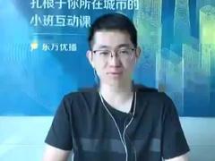 连线中国之程诚:东方名门,新贵优播
