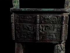 刘家庄商墓 23件青铜重器的主人之谜