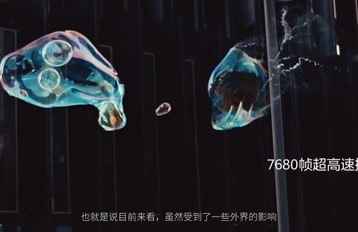 苹果12或有4G和5G