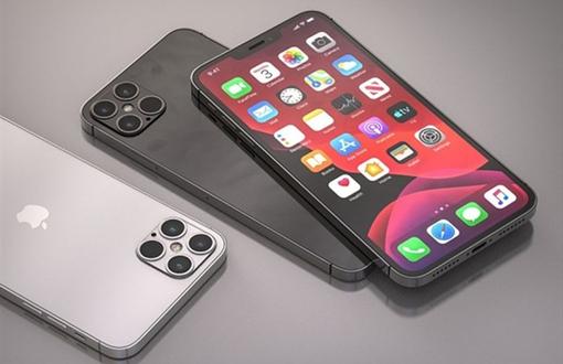 苹果12还有4G版本?