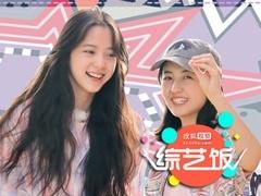 子枫欧阳娜娜姐妹情深超暖 吴磊宣传新剧李晨问候鹿晗
