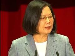 """民进党权力核心改选""""新潮流系""""仍是最大赢家"""
