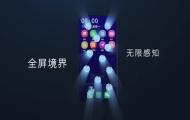 LCD屏内多点指纹方案