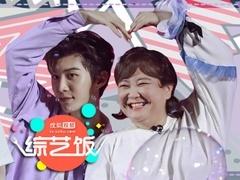 范丞丞贾玲合唱《有点甜》 赵丽颖疑遭恶意剪辑