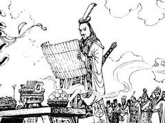 楚国系列之流产的复兴(五)