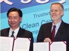 """美国拉拢台湾发布""""5G安全共同宣言"""""""