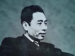 """周恩来和中共隐蔽战线,一颗""""闲棋冷子""""破敌十万大军"""