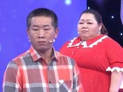 """小两口结婚八年 因为""""肥胖""""两人出现隔阂"""