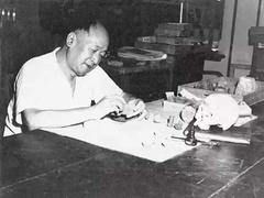 中国考古学之父 李济(下)