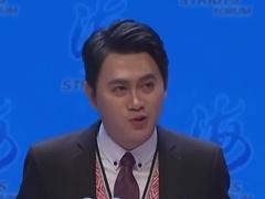 第十二届海峡论坛大会在厦门举行
