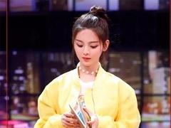 杨超越闹乌龙让赵丽颖尴尬 刘雨昕第一次穿伴娘裙
