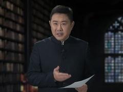 数学家华罗庚(上)