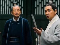 """戚家刀传奇,""""中国神刀""""背后的秘密"""