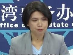 亲绿民调显示蔡英文、苏贞昌列好恶两极